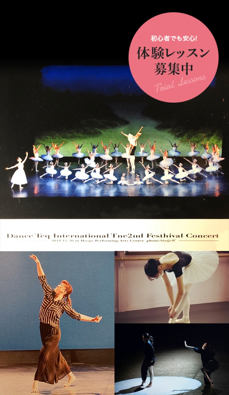 Dance Teq International